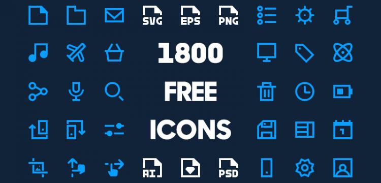 icons_shot